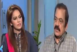 Face to Face with Ayesha Bakhsh (Rana Sanaullah Interview) – 13th October 2018