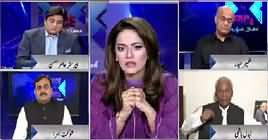 Face to Face with Ayesha Bakhsh (Reference Against Judges) – 31st May 2019