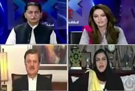 Face to Face with Ayesha Bakhsh (Shahbaz Sharif Ki Wapsi) – 8th June 2019