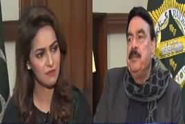 Face to Face with Ayesha Bakhsh (Sheikh Rasheed Exclusive) – 5th January 2019
