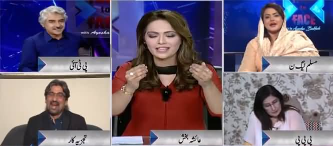 Face To Face with Ayesha Bakhsh (Siasi Giraftariyon Ka Mausam) - 15th June 2019