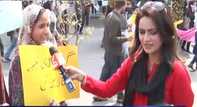Face to Face with Ayesha Bakhsh (Special Show From Aurat March) - 8th March 2020