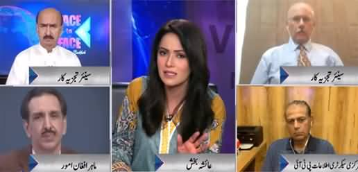 Face to Face with Ayesha Bakhsh (Taliban Govt in Afghanistan) - 22nd August 2021