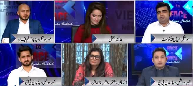 Face To Face with Ayesha Bakhsh (Use of Social Media in Politics) - 16th August 2019