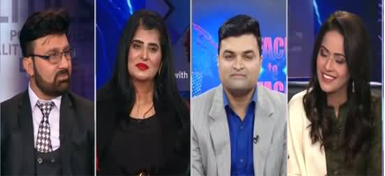 Face to Face with Ayesha Bakhsh (What Astropalmists Say?) - 26th December 2020