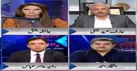 Face to Face with Ayesha Bakhsh (What Is Agenda of Opposition?) – 26th May 2019