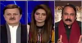 Face to Face with Ayesha Bakhsh (What Is PMLN's Issue?) – 1st February 2019