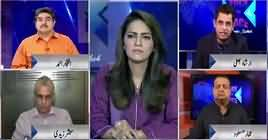 Face to Face with Ayesha Bakhsh (What Nawaz Sharif Wants?) – 24th March 2019