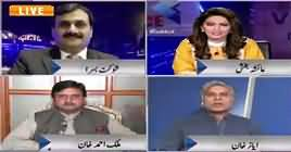 Face to Face with Ayesha Bakhsh (Will CM Punjab Be Replaced?) – 19th April 2019