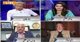 Face to Face with Ayesha Bakhsh (Will Looted Wealth Be Brought Back?) – 14th April 2019