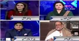 Face to Face with Ayesha Bakhsh (Will Nawaz Sharif Go Abroad) – 3rd February 2019