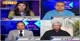 Face to Face with Ayesha Bakhsh (Will PTI Support MQM?) – 28th April 2019