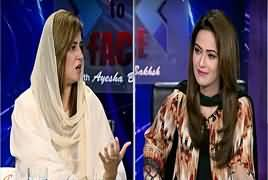 Face to Face with Ayesha Bakhsh (Zartaj Gul Exclusive Interview) – 27th July 2019