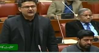 Faisal Javed Khan And Amir Liaquat Oppose Fawad Chaudhry's Stance on Public Hanging