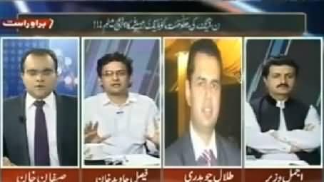 Faisal Javed Khan Funny Remarks When Talal Chaudhry's Line Dropped During Show