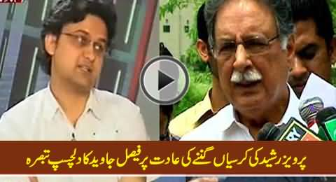 Faisal Javed Khan's Funny Comment on Chairs Counting Habit of Pervez Rasheed