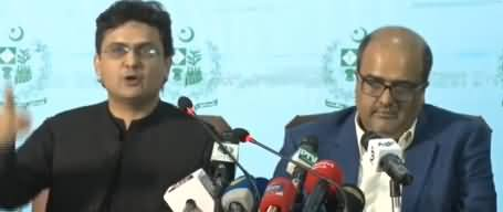 Faisal Javed & Special Assistant to PM Shahzad Akbar Complete Press Conference