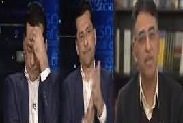 Faisal Qureshi Comments on Asad Umar's Interview to BBC Hard Talk