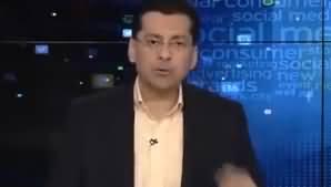 Faisal Qureshi Grilled Mushahid Ullah Khan on Supporting Pilots Having Fake Degrees