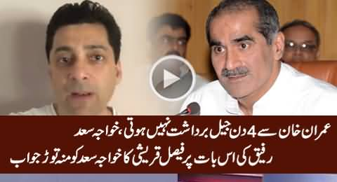 Faisal Qureshi's Mouth Breaking Reply to Khawaja Saad Rafique on His Statement About Imran Khan