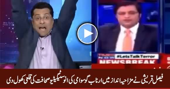 Faisal Qureshi Takes Class of Indian Journalist Arnab Goswami in Hilarious Way