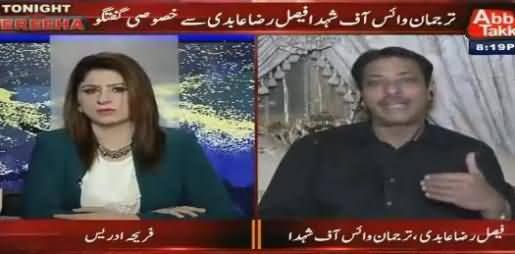 Faisal Raza Abidi Bashing Mustafa Kamal on The Condition of Karachi