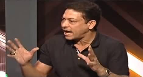 Faisal Raza Abidi Bashing Pakistani Nation For Their Craze of Cricket