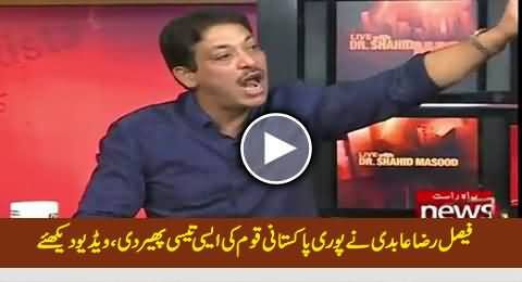Faisal Raza Abidi Blasts on Entire Pakistani Nation For Not Raising Their Voice