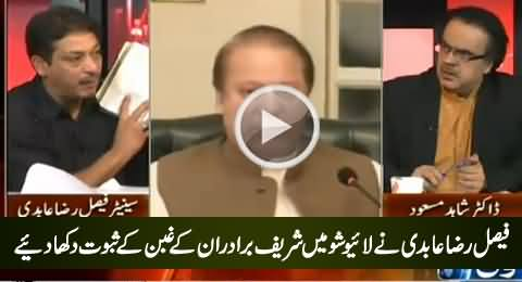 Faisal Raza Abidi Showing Sharif Brothers Corruption Evidences in Live Show