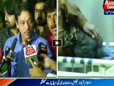 Faisal Raza Abidi Talking to Media on Current Situation - 31st August 2014