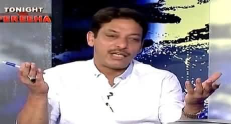 Faisal Raza Abidi Talking with Respect About Model & Money Launderer Ayyan Ali