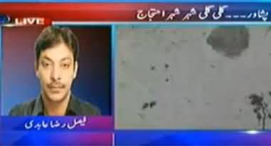 Faisal Raza Abidi Telling the Condition of Prisoners After Lifting Ban From Death Penalty