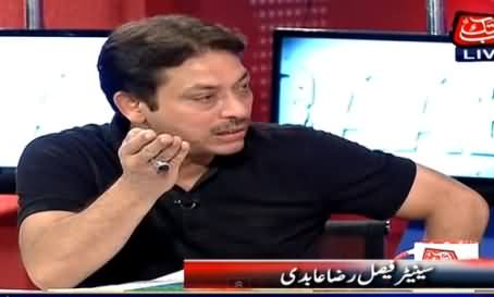Faisal Raza Abidi Telling Who Is Behind Mushahid Ullah Khan's Statement Against Army