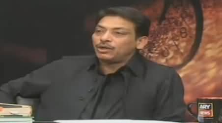 Faisal Raza Abidi Views on Zulfiqar Mirza Victory In Badin Against PPP