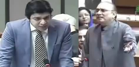 Faisal Vawda Befitting Reply to Asif Zardari & PMLN Leaders in National Assembly