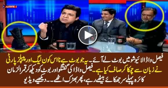 Faisal Vawda Brings Boot in Live Show, Qamar Zaman Kaira Got Angry