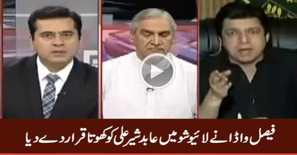 Faisal Vawda Calls Abid Sher Ali KHOTA (Donkey) in Live Show