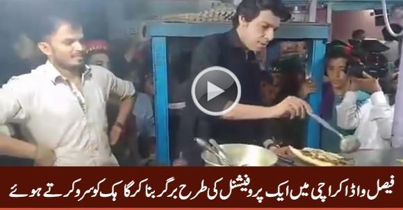 Faisal Vawda Making Burger in Karachi Like A Professional, Exclusive Video