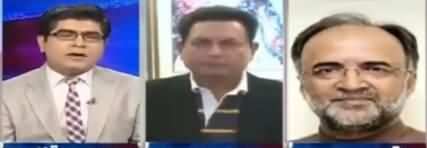 Faisal Vawda's Act Was Very Insulting to Us - Qamar Zaman Kaira Criticizing Faisal Vawda & Govt