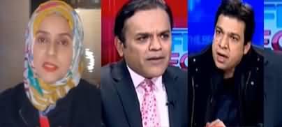 Faisal Vawda Should Also Be Punished Like Kashif Abbasi - Nadia Mirza