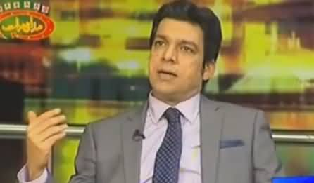 Faisal Vawda Telling Who Ordered To Arrest Him & Why PTI Leaders Disowned Him