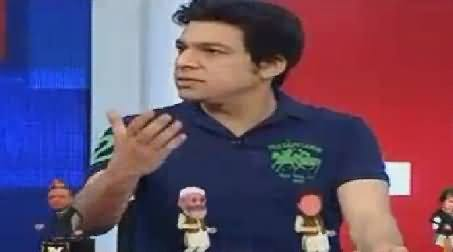 Faisal Wada Accepts Mistakes of PTI & Congratulates MQM For Their Win