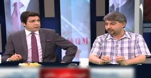 Faisal Wada Condemns & Apologizes on Ali Zaidi's Statement Against MQM