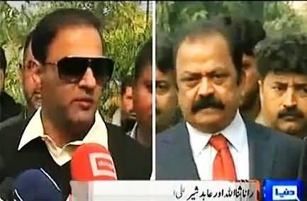 Faisalabad Incident: Investigation Team Declares Rana Sanaullah & Abid Sher Ali Innocent