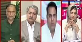 Faisla Aap Ka (11 Days of PTI Govt) – 30th August 2018