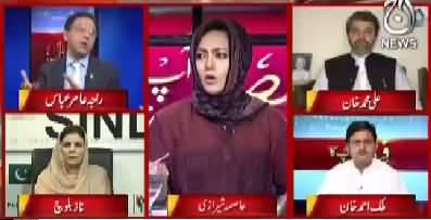Faisla Aap Ka (Nawaz Sharif & Maryam's Name on ECL) - 20th August 2018