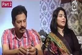 Faisla Aap Ka (2nd Day Eid Special) – 27th June 2017
