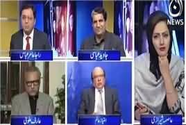 Faisla Aap Ka (31 December, Tahir ul Qadri's Deadline) – 27th December 2017
