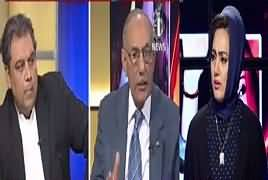Faisla Aap Ka (7th Terrorism Attack) – 16th February 2017