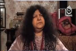 Faisla Aap Ka (Abida Perveen Exclusive Interview) – 28th June 2017